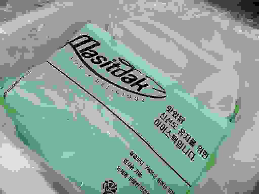 맛있닭 닭가슴살 큐브 고추맛  리뷰 후기