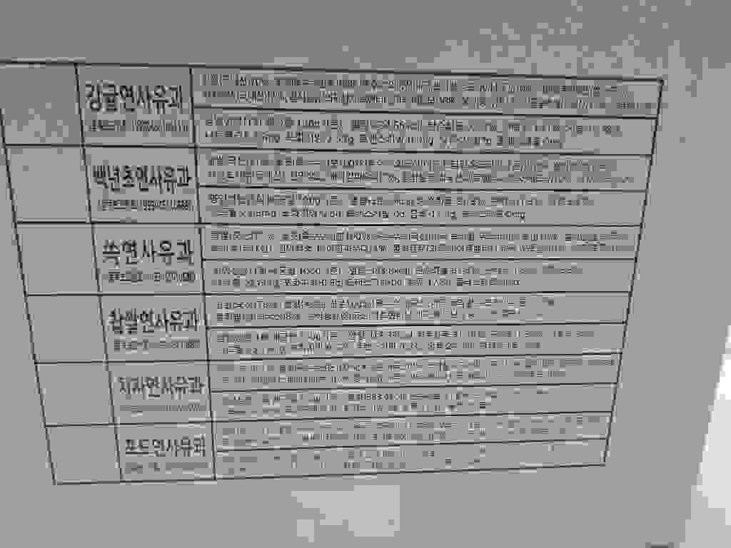 찹쌀유과 찹쌀유과벌크 3 한과  리뷰 후기
