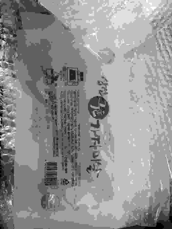 삼선구운가자미살 (냉동)  리뷰 후기