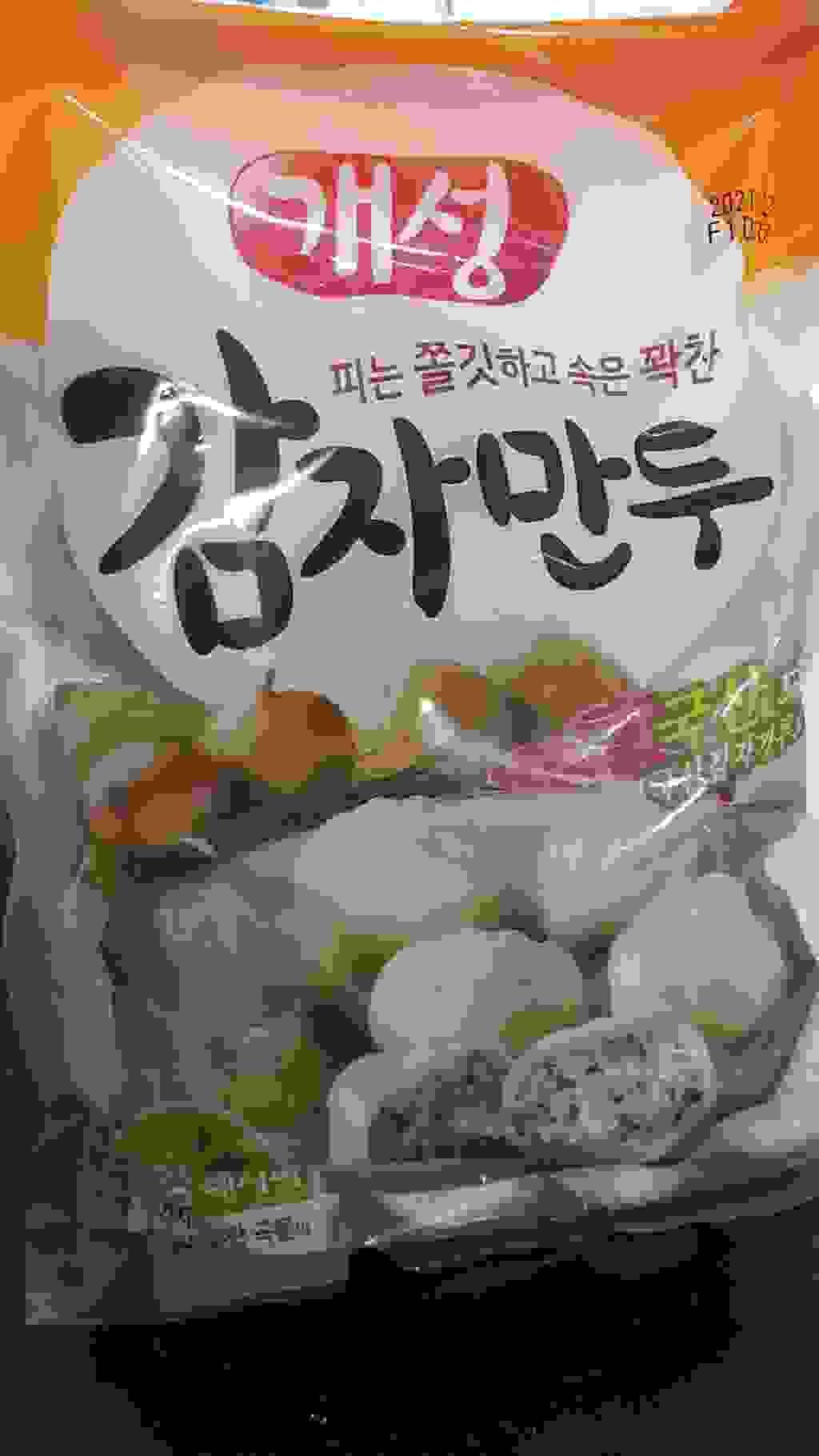 동원 개성 감자만두 (냉동)  리뷰 후기