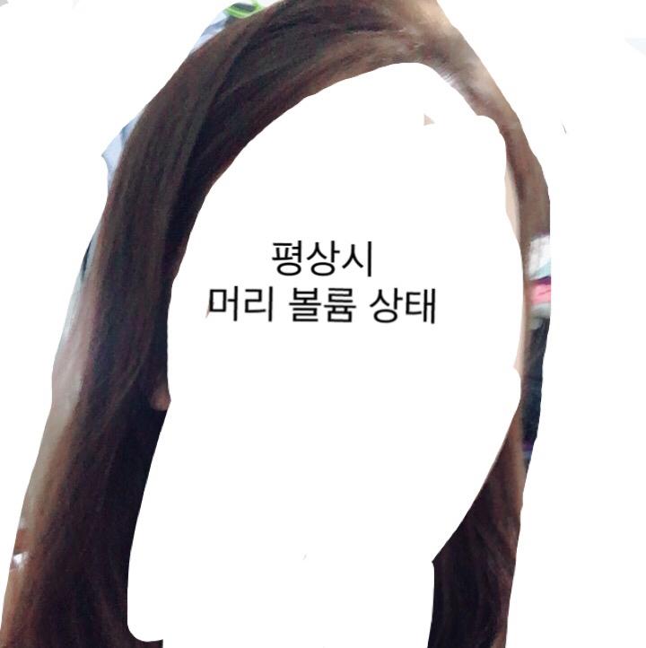 CKI 나이아가라펌 미니고데기 CKI-0704W파우치  리뷰 후기