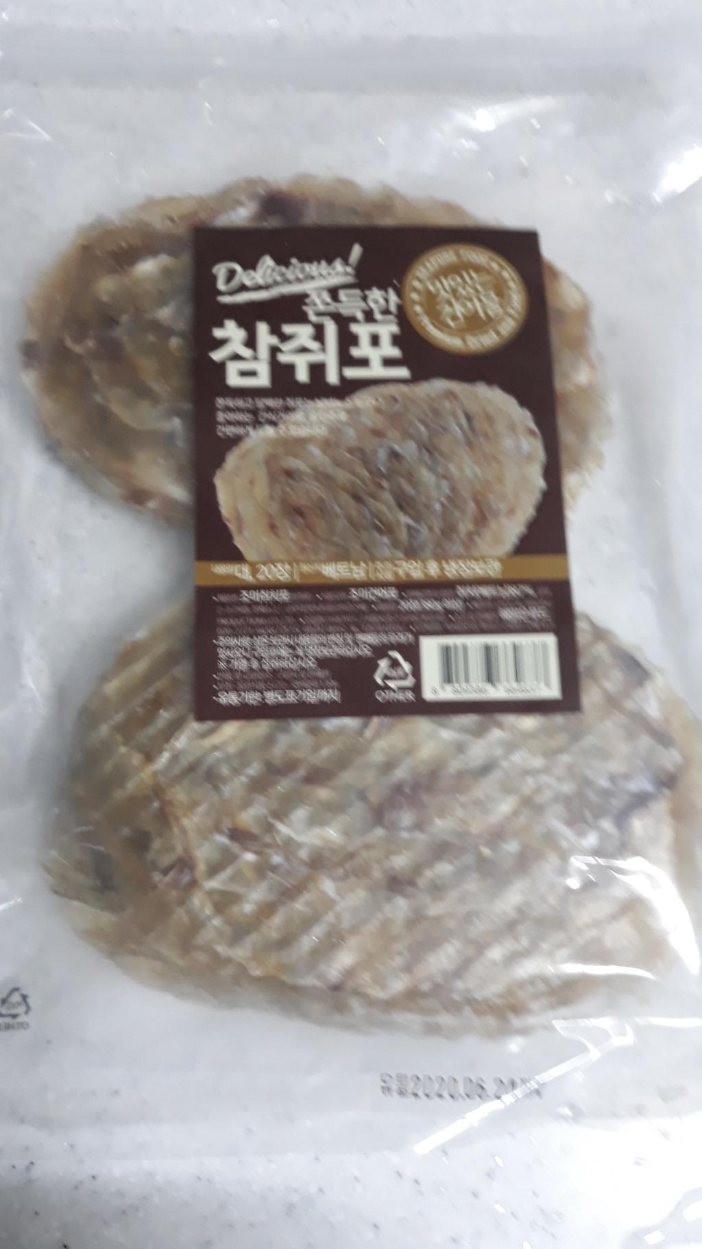 해맑은푸드 쫀득한 참쥐포 대  리뷰 후기