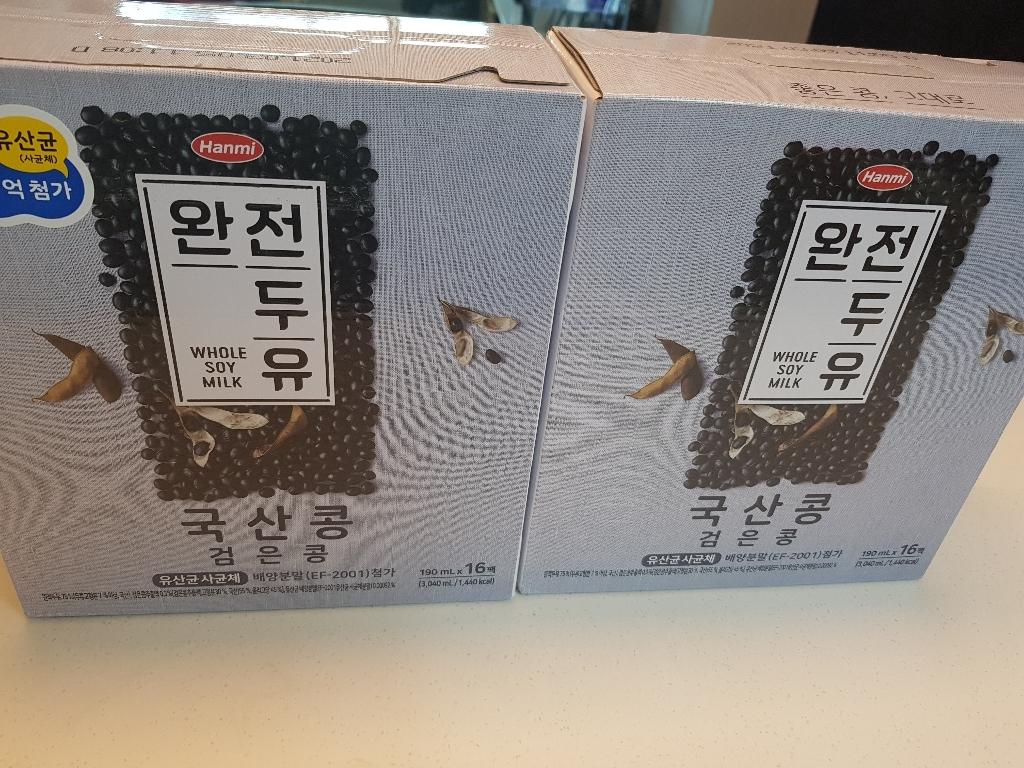 한미두유 완전두유 국산콩 검은콩  리뷰 후기