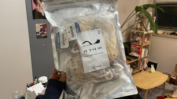 전인식품 오징어 버터구이 4종  리뷰 후기