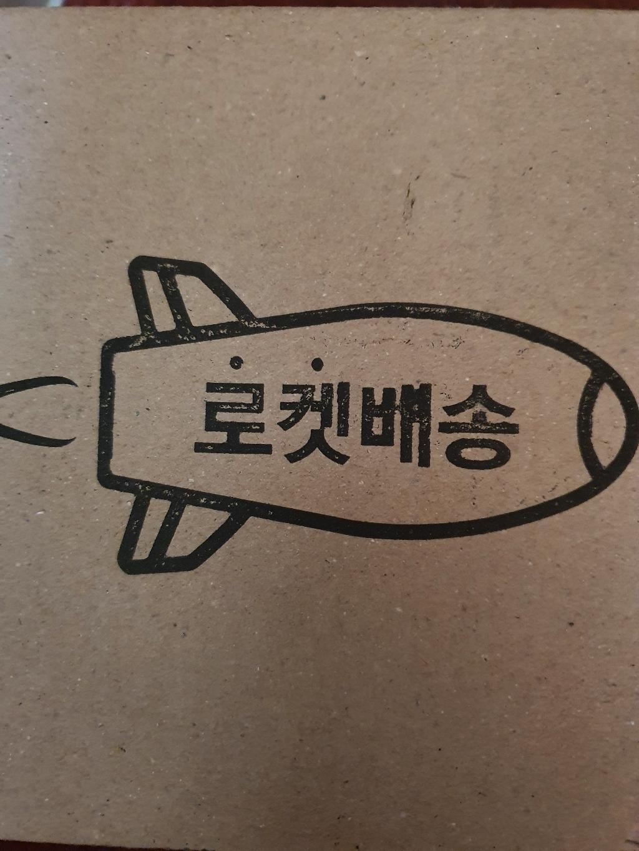 쿡앤락 사각밀폐용기  리뷰 후기