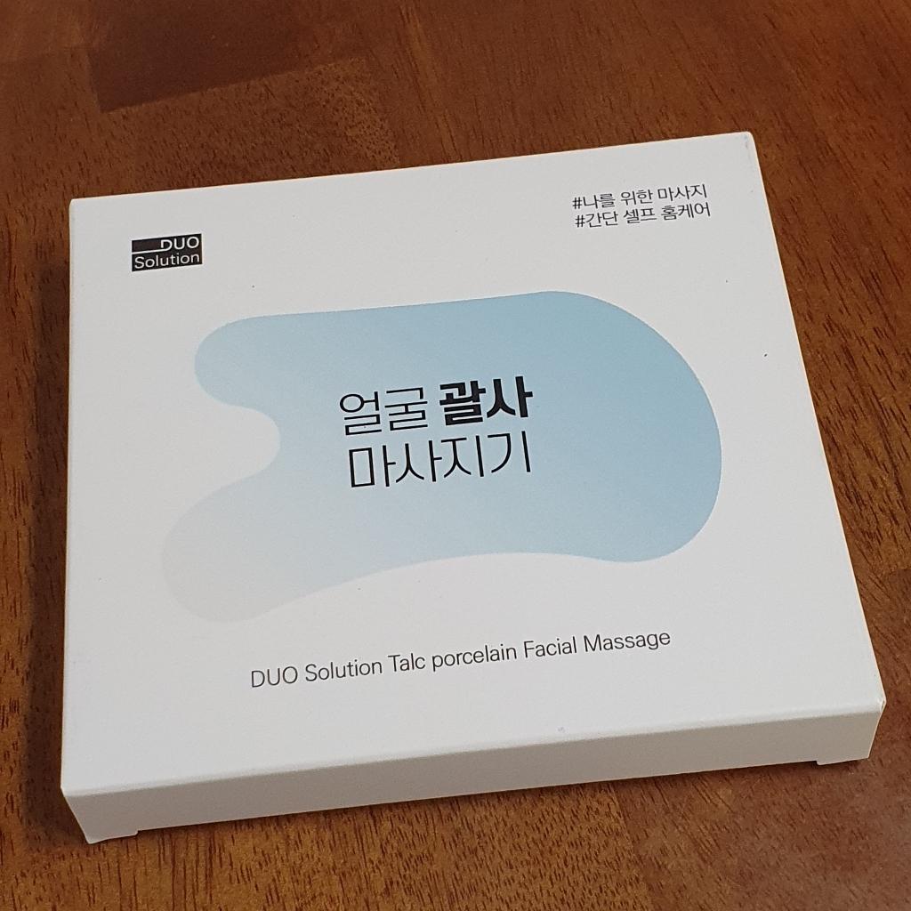 듀오솔루션 얼굴 괄사 마사지기  리뷰 후기