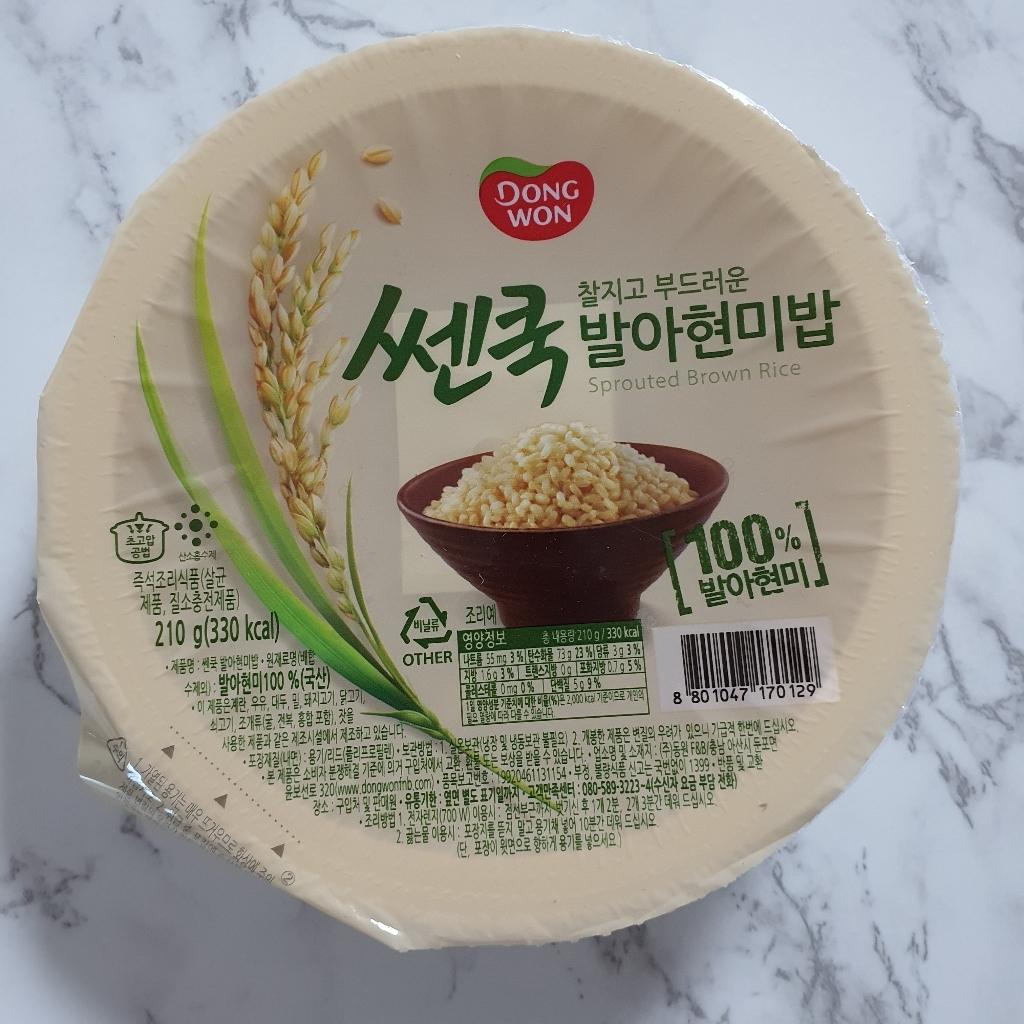 동원 쎈쿡 발아 현미밥  리뷰 후기