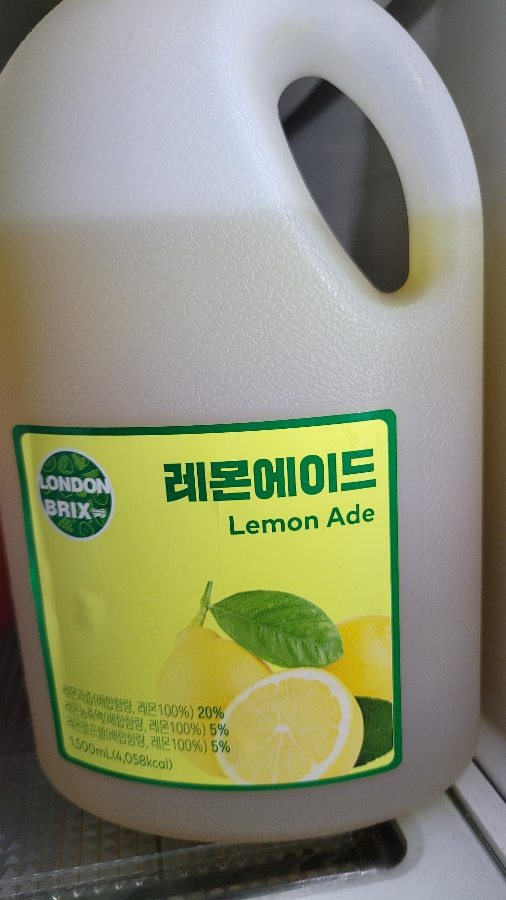 런던브릭스 레몬에이드  리뷰 후기