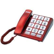 맥슨전자 MS-109 빅버튼 효도전화기 유선전화기