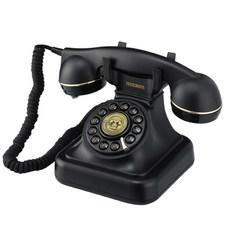 맥슨 유선 전화기, MS-501