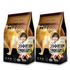 라무달리 전연령 강아지 금동사료 2p, 가수분해연어, 2kg