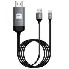 홈플래닛 4K UHD 60Hz C타입 to HDMI 미러링 충전케이블 2m NETFLIX, 1개