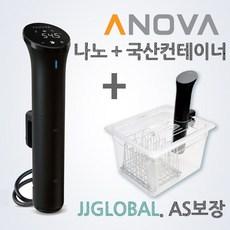 아노바 수비드 머신 나노220V 국산 컨테이너 실리콘백 AS가능 쿠커 기계, 나노220V( PC수조통)