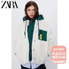 ZARA 양털 재킷 뽀글이 플리스 여성후리스 점퍼 후드후리스