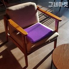 그녀마켓 두꺼운 방석 쿠션 에어셀 자동차 식탁 의자 사무실 수험생 학생 사각 명상 기도방석 절방석 로얄퍼플 공시생 기능성 차량 쿨링 실리콘, 1개 세트 (방석+사계절 블랙커버)
