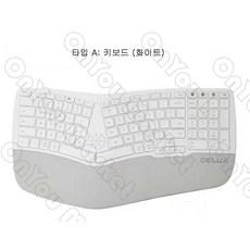 온유마켓 인체공학 무선 키보드 버티컬 마우스 세트 수직식 마우스, 화이트