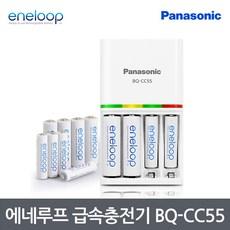 파나소닉 스마트 급속충전기 BQ-CC55 충전지 세트선택 (충전기+충전지 선택가능)