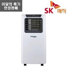 SK매직 이동식에어컨 6-10평 실외기없는에어컨 파워냉방 제습 이동형에어컨, EPA-M072C(6평)