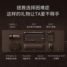 무선 기계식 맥북 로프리 맥용 키보드, 공식 표준, 잉크 골드 슈트