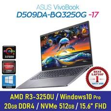 [가성비 노트북]ASUS D509DA-BQ3250G +Windows10 Pro 포함, 20GB, SSD 1TB, Windows10 Pro 포함