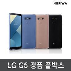 LG G6 공기계 LG스마트폰 풀박스 새제품, 중고_색상랜덤_ B등급, G6 중고