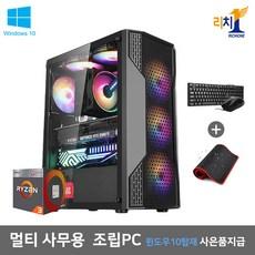 인텔 AMD 신제품 가정용 사무용 업무용 윈도우10 탑재 데스크탑 조립 컴퓨터 본체