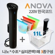 아노바 수비드 머신 나노220V 국산 컨테이너 실리콘백 AS가능 쿠커 기계, 나노220V( 실리콘지퍼백1)
