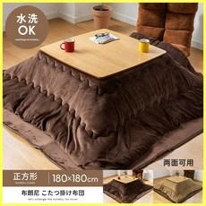 코타츠 테이블 こたつ 일본식 전기 난방 과 방 전기 난방 낮은 강 일본식 가구 어라운드, 무지 양털 이불 바닥 매트사각형, 어셈블리