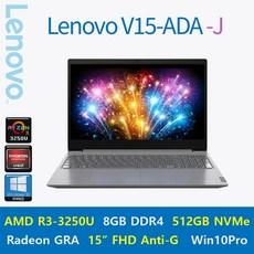 [가성비 끝판왕] ASUS X515jA-BQ381 [Windows10 Pro 포함], 8GB, SSD 512GB, Windows10 Pro