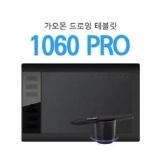 가오몬 1060pro 드로잉 타블렛 와콤 gaomon 웹툰 태블릿, 선택(2)펜ⓛCDH00016.02