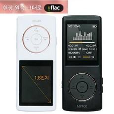 아이담테크 FLAC 무손실 MP3플레이어 8GB, MP100, 화이트