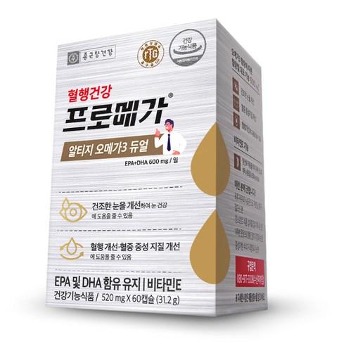 종근당건강 알티지 오메가3