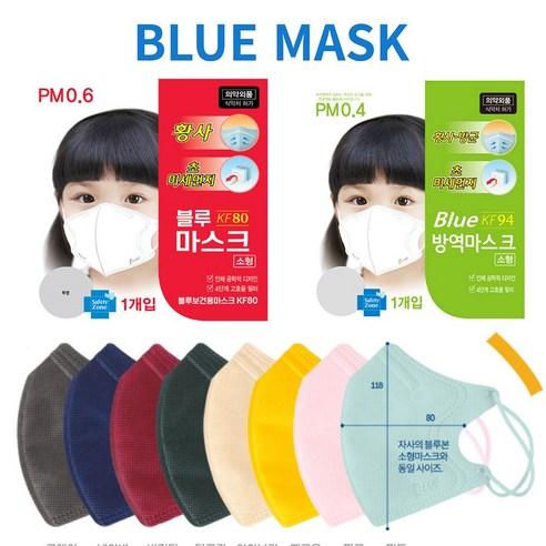 블루 본 마스크 KF80 KF94 아이노우 컬러 마스크 유아 어린이 소형 마스크 30매입